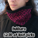 Bukhara, $2.99 at Knit Picks